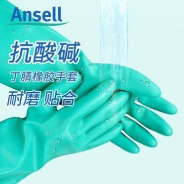 安思尔/Ansell37-175丁腈手套 防化品手套 耐油 耐酸碱手套