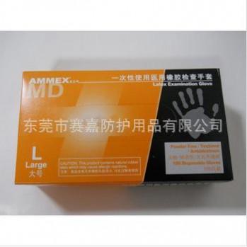AMMEX/爱马斯 TLFCMD一次性医用橡胶检查手套(无粉麻面加厚型)
