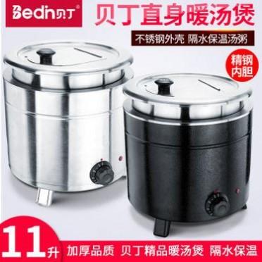 贝丁BEIDIN 11L直身暖汤煲电子炉锅 自助餐电热黑汤炉保温汤锅