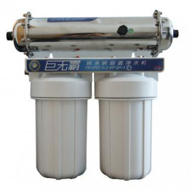 巨无霸纳米银超滤净水器全户净水中央净水机过滤器家用直饮机