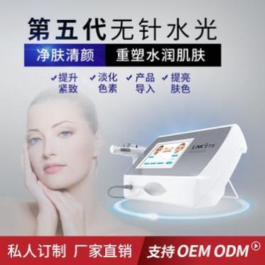颜可塑 钒钛无针水光 射频美容仪 纳米晶片导入仪 美白紧致嫩肤