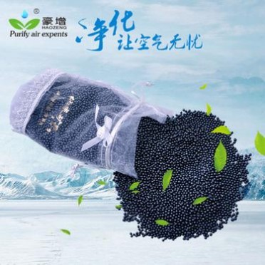 源头厂家纳米矿晶除甲醛活性炭包竹炭加工生产定制新房除味