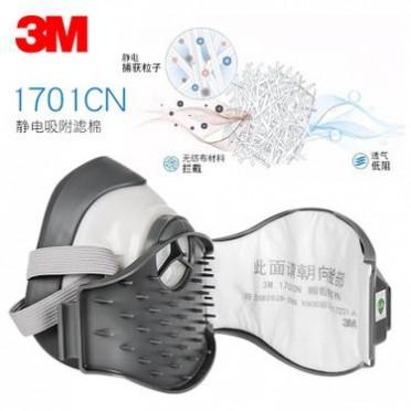 3M防尘口罩防工业粉尘煤矿井下打磨劳保面具防尘肺面罩透气可清洗