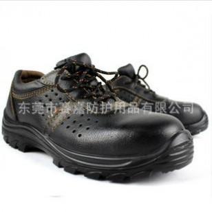 赛狮SAISI K929保护足趾防砸安全鞋 防滑 耐磨 防静电透气安全鞋