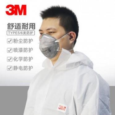 3M一次性连体带帽防护服化学喷漆打农药防灰尘防静电实验室工作服