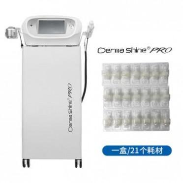 韩国德玛莎三代水光仪器水光微针补水嫩肤皮肤管理专用美容院