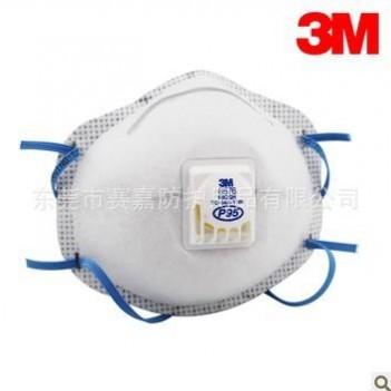 3M 8576 P95酸性气体异味及颗粒物防护口罩 带呼吸阀 实验室专用