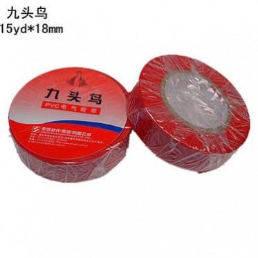 舒氏九头鸟15yd×18mm防水PVC电气胶带 电工胶带 绝缘胶带