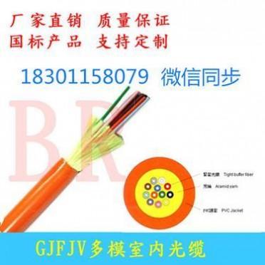 厂家直销室内多模光缆4芯6芯8芯12芯24芯软光纤束状光缆GJFJV-12B