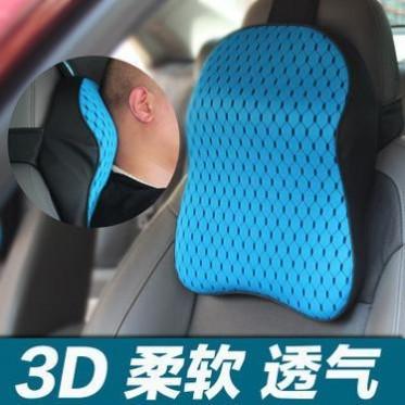 源头厂家直销记忆棉头枕车载颈枕一件代发护颈批发接受订制靠枕