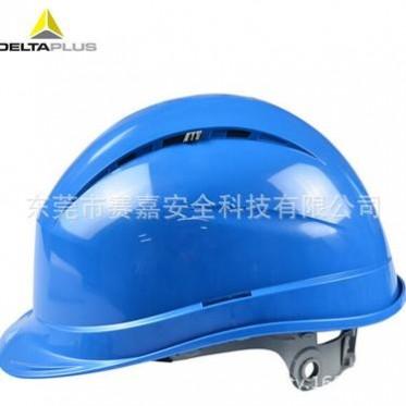 代尔塔delat 102012透气孔安全帽 头部防护帽 抗紫外线 东莞批发