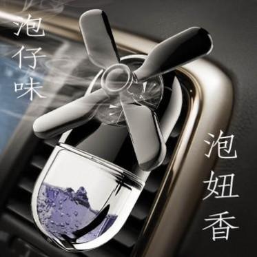 厂家供应风车可爱车用香水夹汽车空调出风口香膏车载香薰创意摆件