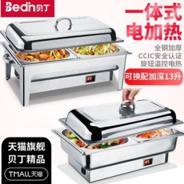 贝丁 不锈钢自助餐炉 数显一体电热方形酒店布菲炉早餐保温炉