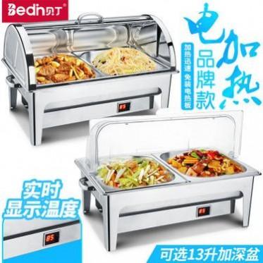 贝丁BEIDIN 数显电热自助餐炉 不锈钢半翻盖方形布菲炉 保温炉