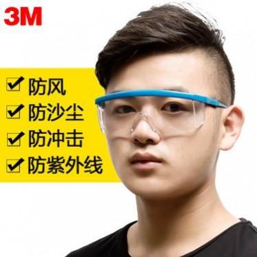 3M护目镜防风沙打磨劳保防尘飞溅实验室男女工作骑行透明防雾眼镜