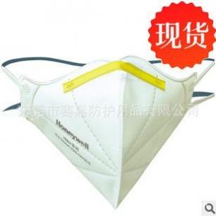霍尼韦尔Honeywell BC1005590折叠式口罩H901系列 防PM2.5防雾霾
