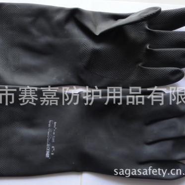 Ansell安思尔 87-950无内衬 内喷棉 黑色天然耐溶剂橡胶防化手套