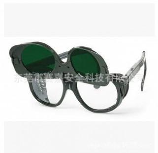 正品 UVEX/优唯斯 9103系列可翻转焊接护目镜 掀式焊安全眼镜