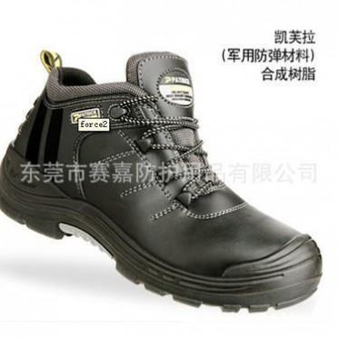 SafetyJogger Force2 S3欧洲进口安全鞋 树脂鞋头 中底 超轻