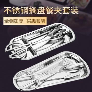 贝丁扇形镜面不锈钢搁盘餐夹套装 自助餐夹汤勺餐具架托盘