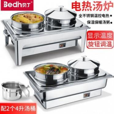 贝丁电热自助汤炉双头自助餐保温炉酒店餐具保温汤锅 电子暖汤煲