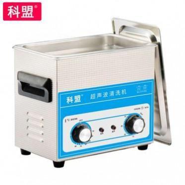 广州超声波凯发电游手机版厂家价格 小型超声波凯发电游手机版KM-23B主板五金实验室牙科口腔器械清洗器