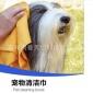 厂家直销 宠物抹布 德式抹布 各种彩色抹布 可订货生产