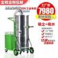 供应梁玉玺纺织厂用220V大容量电动不锈钢可移动工业吸尘器DW2210