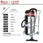 电瓶式工业吸尘器-单相电防爆吸尘器-脉冲反吹型吸尘器厂家